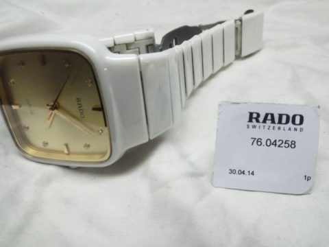Новое звено Rado